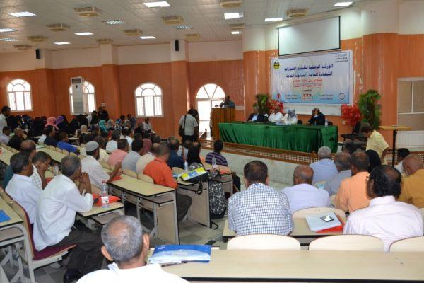 وزارة التربية والتعليم تختتم ورشة عمل لتقييم اختبارات الشهادة الثانوية