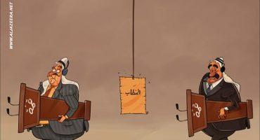 """كاريكاتير """"القمة العربية"""""""