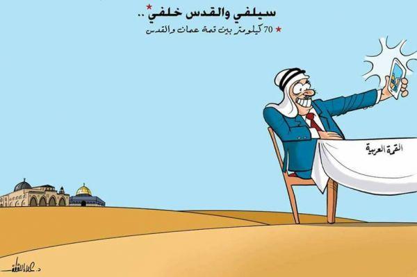 كاريكاتير : سيلفي والقدس خلفي