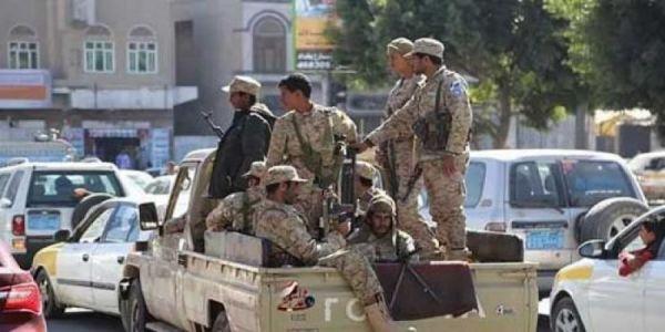 عاجل.. صنعاء:مسلحوا الحوث يقتحمون مبنى الهيئة العامة للتأمينات والمعاشات ومقر وزارة النقل