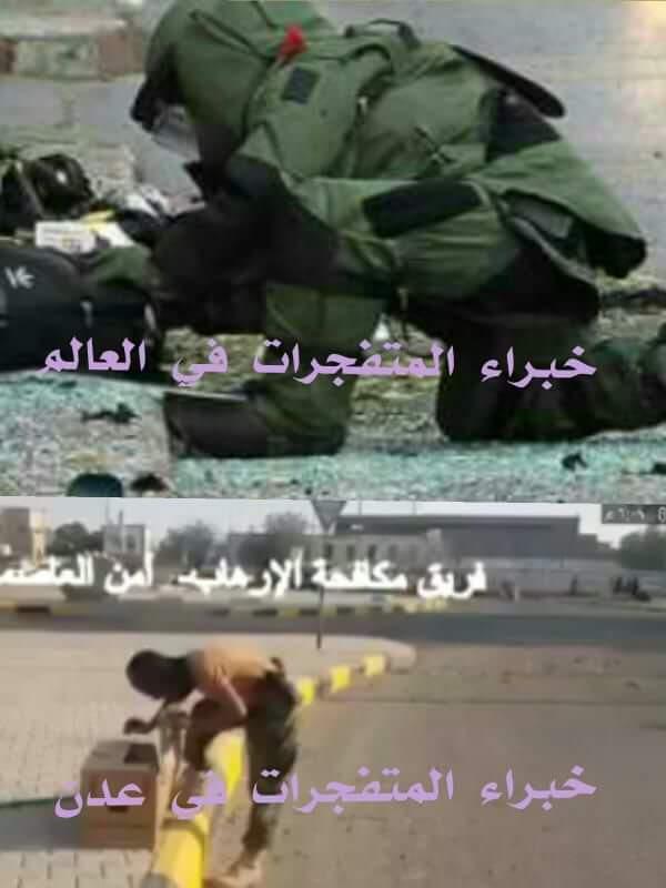 عدن.. وزارة الداخلية تؤكد وجود تنسيق بين الوزارة وادارات الامن التابعة لها