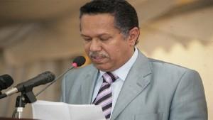 عاجل: رئيس الحكومة يصل مع عدد من الوزراء إلى العاصمة المؤقتة عدن