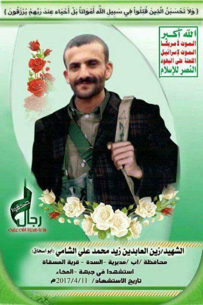 مصرع قيادي حوثي واربعة من مرافقيه في جبهة المخاء
