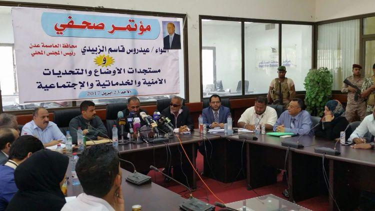 اول رد حكومي على تصريحات محافظ عدن