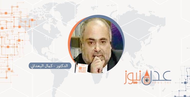 الأستاذ ياسين سعيد نعمان وغياب الشجاعة