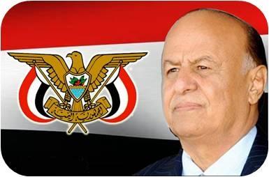 السلطة المحلية في صنعاء تبارك قرارات الرئيس هادي
