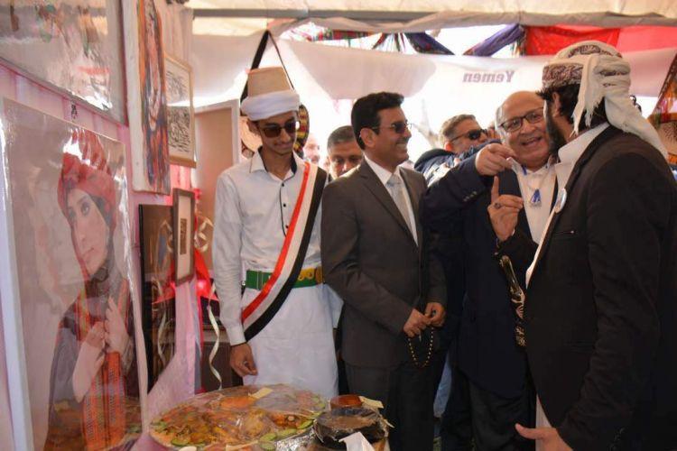 مصر: بمشاركة يمنية افتتاح مهرجان الشعوب في جامعة عين شمس