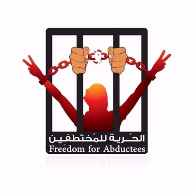 قيادات حوثية تنشئ سجون خاصة وتبتز المواطنين في اب