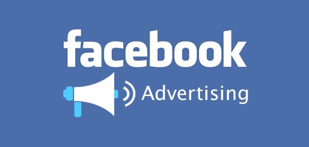 أكثر من 5 ملايين معلن في فيسبوك
