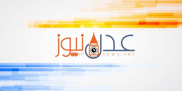 عدن: نجاة قائد عسكري من محاولة اغتيال صباح اليوم