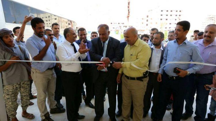 انطلاق أول شركة نقل جماعي بالعاصمة المؤقتة عدن