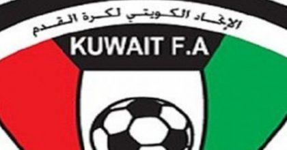 مقترَحٌ كويتي لمعاملة اللاعب اليمني كخليجي..تفاصيل