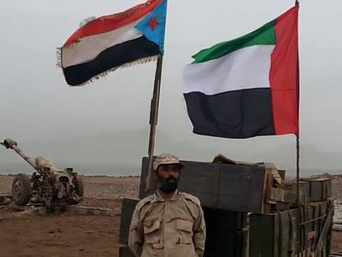 """مجتهد يكشف عن إجراءات """"خطيرة"""" تقوم بها قوات الإماراتفي جنوباليمن.. تفاصيل"""