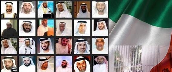 الديلي ميل: أمريكا تطلب من أبو ظبي توفير محاكمات عادلة لمعتقلي الرأي