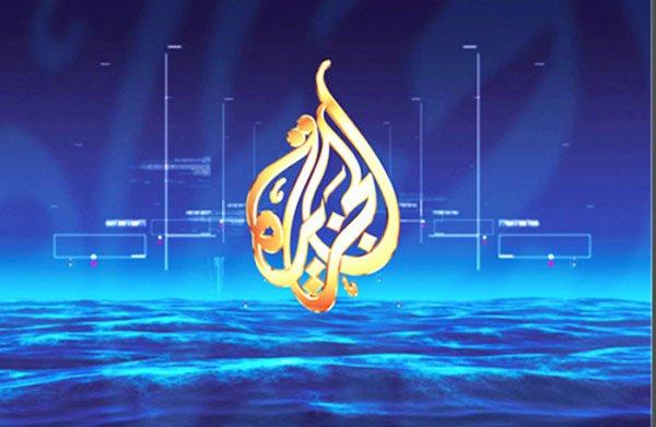 """""""100.000"""" ريال سعودي غرامة على من يستمع لقنوات شبكة الجزيرة"""