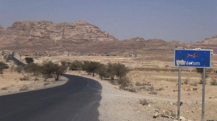 مليشيا الحوثي تفجر جسرا يربط بين صنعاء ومأرب في نهم