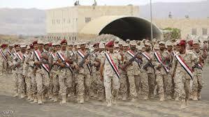 توجيهات رئاسية بصر رواتب اربعة اشهر للجيش الوطني