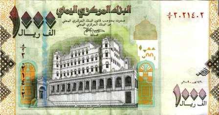 اسعار صرف العملات وسعر الجرام الذهب اليوم الاحد
