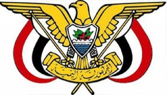 Urgent republic decrees appointing Minister of Defence, chief of Staff and Governor of Aden