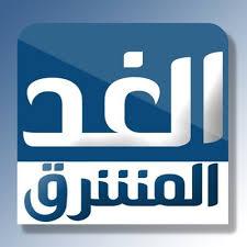 """مسؤول يحذر من قناة """"الغدالمشرق"""" الإماراتية لهذه الاسباب..!!"""
