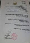 مأرب:تبرئة العميد التويتي وإحالة الجندي عقلان إلى المحكمة العسكرية
