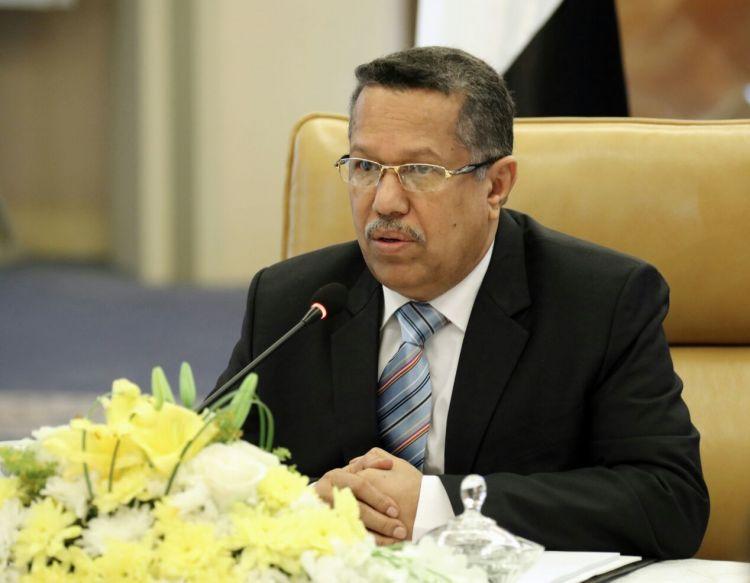رئيس الوزراء يوجه بصرف 10 مليون دولار ﻟﺸﺮﺍﺀ ﻮﻗﻮﺩ ﻟﻤﺤﻄﺎﺕ كهرباء ﺣﻀﺮﻣﻮﺕ