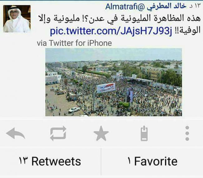 مدير قناة العربية يسخر على مليونية الزبيدي