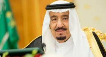 اوامر ملكية في السعودية: اعفاء محمد بن نايف وتعيين محمد بن سلمان ولياً للعهد وتغيير نظام الحكم