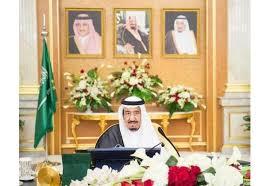 مجلس الوزراء السعودي برئاسة الملك سلمان يجدد حرص المملكة على دعم الشعب اليمني وحكومته الشرعية
