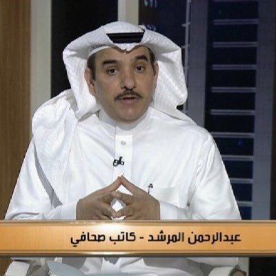 اعلامي سعودي يتساءل : أين تجار اليمن؟