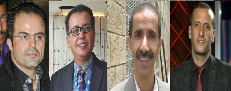 """بالاسماء …"""" 4 """" من أبرز قيادات صالح على لائحة الاتهام """"الحوثي"""" بالطابور الخامس"""