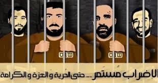 إنضمام أكثر من 50 قيادي من القيادات الفلسطينية المعتقلة للإضراب عن الطعام