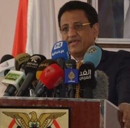 مسؤول يمني يكشف عن تحركات حكومية لإعلان اليمن الاتحادي والإستفتاء على مسودة الدستور الجديد