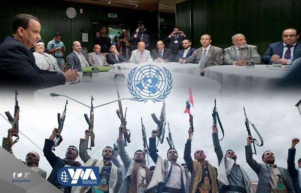 ثلاث عواصم غربية تحتضن مشاورات فردية لحل الأزمة اليمنية بعيدا عن وسائل الإعلام