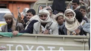 """""""111"""" انتهاكًا ارتكبتها مليشيا الحوثي خلال إبريل في محافظة إب"""