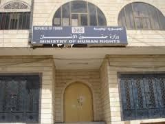 وزارة حقوق الانسان تدعوا الوسائل الاعلامية للتفاعل مع الحملة المنددة بانتهاكات المليشيا على الصحفيين