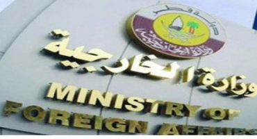 وزارة الخارجية القطرية تكشف تفاصيل قضية الاختراق.. والتحقيق فيها