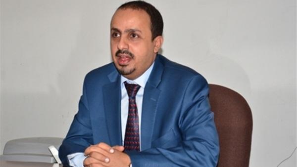 وزير يمني ينتقد المبعوث الأممي ويؤكد رضوخه لإبتزاز مليشيا الحوثي