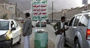 اصابة شقيق وزير الداخلية الاسبق ومقتل اثنين من مرافقيه اثر اشتباكات في صنعاء