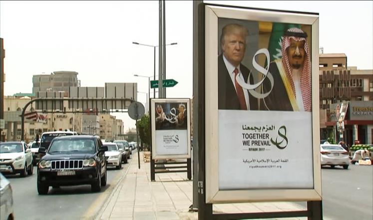 المملكة تعد لاستقبال ترمب وعقد القمة الاسلامية الأمريكية