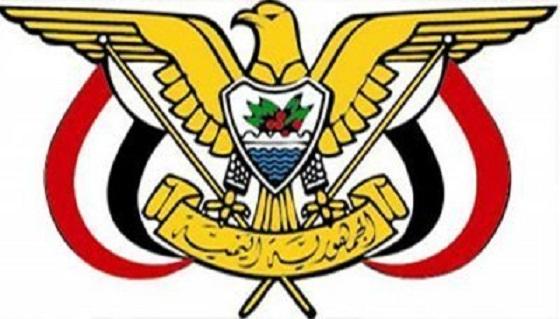 عاجل.. صدور قرارات جمهورية : المقدشي وزيرا للدفاع وربيع محافظاً لعدن