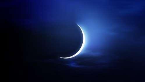 تحديد أول أيام عيد الفطر في معظم دول العالم فقاً لمركز الفلك الدولي
