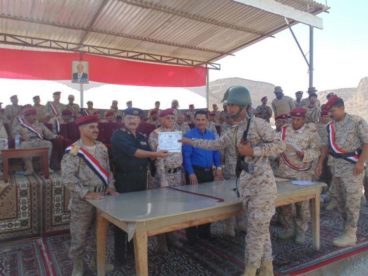 المنطقة العسكرية الاولى تختتم المرحلة الاولى من العام التدريبي 2017