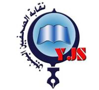نقابة الصحفيين تحمل محافظ شبوة مسئولية اعتقال نائب مدير فرع وكالة سبأ