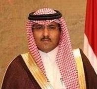 محمد سعيد ال جابر