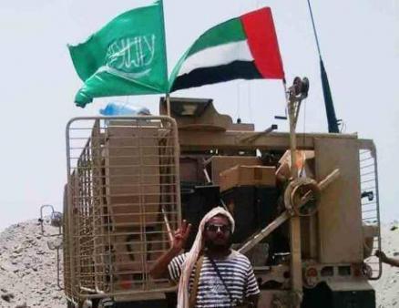 الإمارات تؤكد موقفها الثابت والراسخ من وحدة اليمن وأمنه واستقراره
