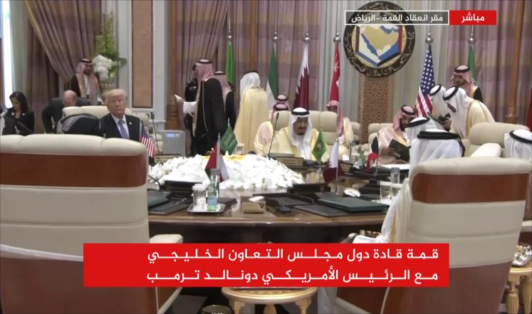 انطلاق اعمال القمة الخليجية – الاميركية في الرياض بمشاركة ترامب