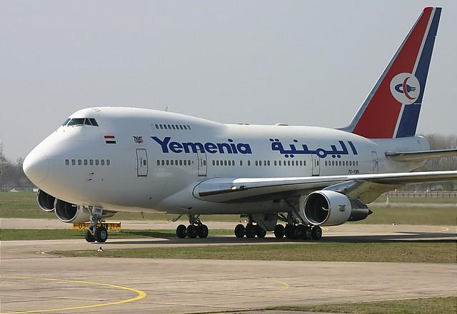 بتوجيهات حكومية.. طائرة أردنية تنقل العالقين اليمنيين في مصر إلى مطار عدن