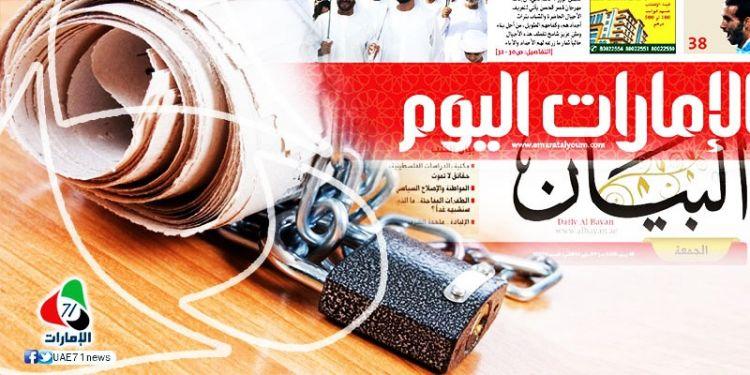 نيويورك تايمز: هناك معوقات تواجه حرية التعبير لدى الإمارات