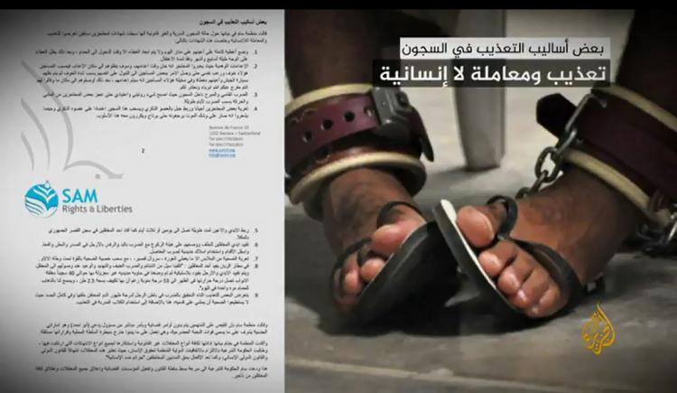 أجهزة الامارات القمعية في عدن والمكلا اعتقالات وسجون سرية تكشف لأول مرة
